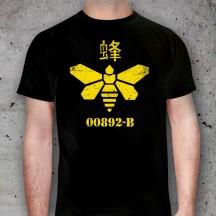 Breaking Bad 00892-B